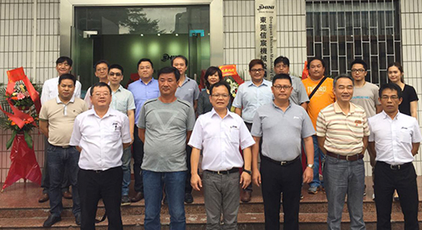 The Opening of Dongguan Shinchen Engineering Co.,Ltd