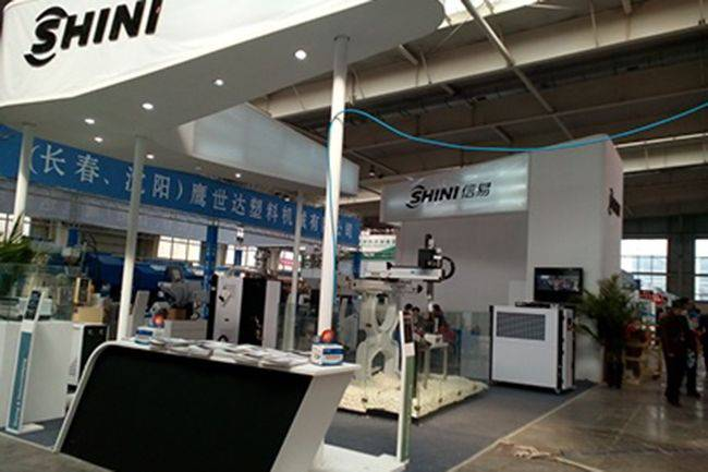 7th Northeast (changchun) International Plastic Rubber and Packaging Industry Exhibition